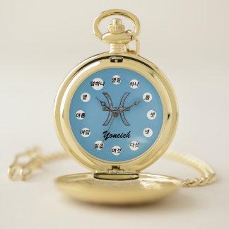 Reloj De Bolsillo Elemento del símbolo del zodiaco de Piscis (Kf)
