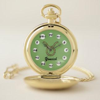 Reloj De Bolsillo Elemento del símbolo del zodiaco del tauro (Kf)