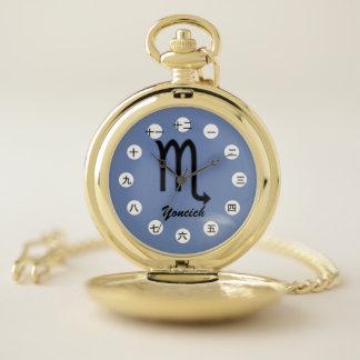 Reloj De Bolsillo Estándar del símbolo del zodiaco del escorpión