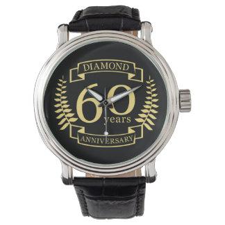 Reloj De Pulsera 60.o Amarillo del diamante del ANIVERSARIO de boda