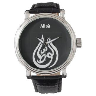 """Reloj De Pulsera """"Allah """""""