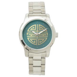 Reloj De Pulsera Carácter chino impresionante de la longevidad el |