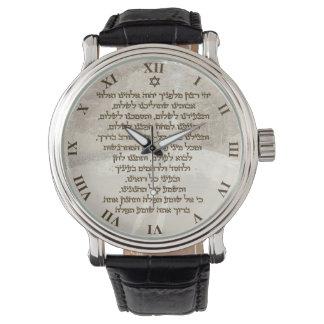 Reloj De Pulsera El rezo del viajero en el texto de oro elegante