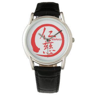 Reloj De Pulsera Kanji japonés rojo del círculo el | del enso para