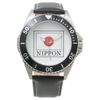 Reloj De Pulsera Nipón