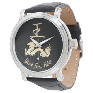 Reloj De Pulsera Símbolo japonés: Rey Personalized