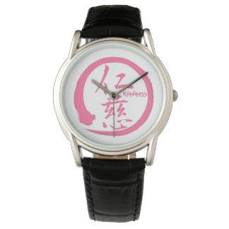 Reloj Kanji japonés rosado del círculo el | del enso