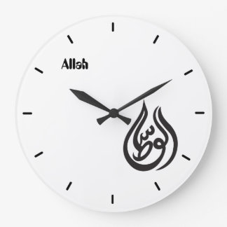 "Reloj Redondo Grande ""Allah """