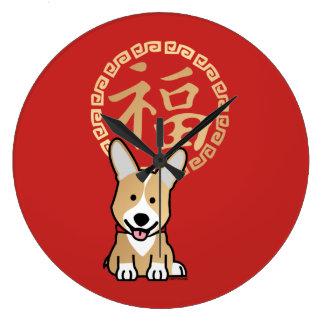 Reloj Redondo Grande Año afortunado rojo chino del dinero del sobre del
