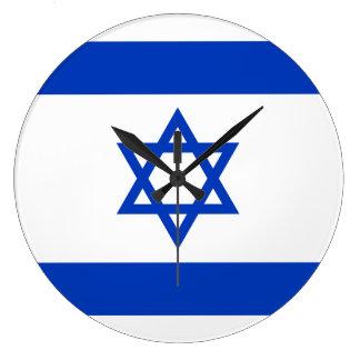 Reloj Redondo Grande Bandera de Israel