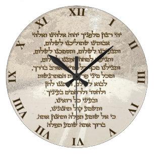 Reloj Redondo Grande El rezo del viajero en el texto de oro elegante