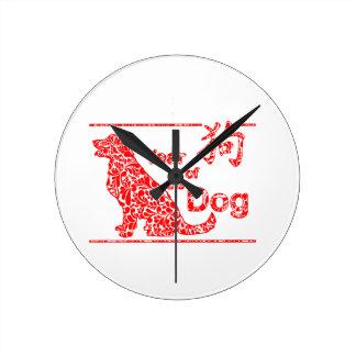 Reloj Redondo Mediano Año del perro - Año Nuevo chino
