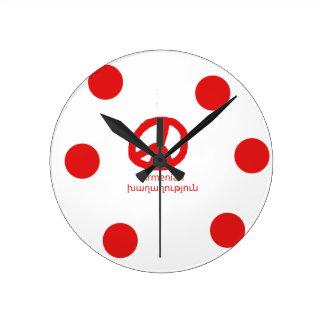 Reloj Redondo Mediano Lengua y diseño armenios del símbolo de paz