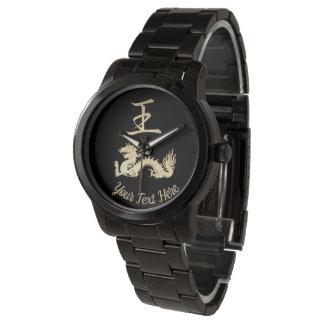 Reloj Símbolo japonés: Rey Personalized