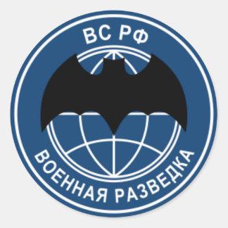 Remiendo renovado del ejército ruso (ops etiquetas redondas