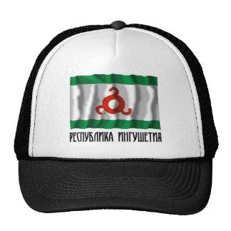 República de la bandera de Ingushetia Gorras