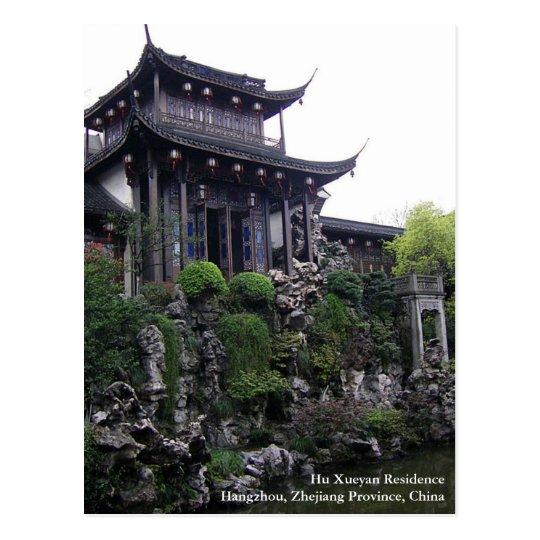 Residencia de Hu Xueyan/Hangzhou, Zhejiang, China Postal