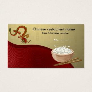 Restaurante chino tarjeta de negocios