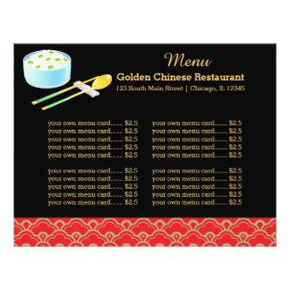 Restaurante del chino del menú tarjeta publicitaria