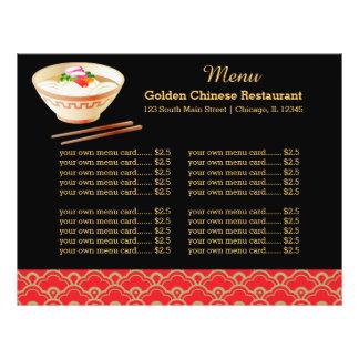 Restaurante del chino del menú tarjetas informativas