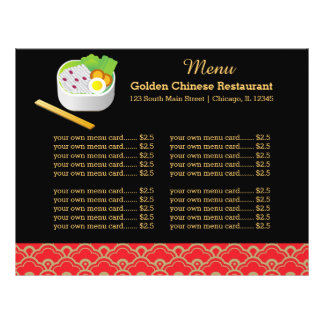 Restaurante del chino del menú tarjeton