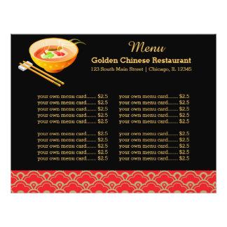 Restaurante del chino del menú folleto 21,6 x 28 cm