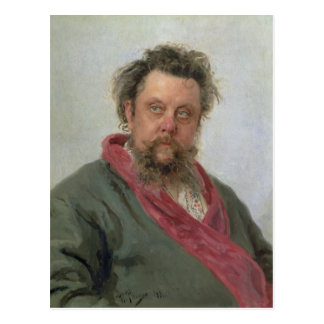 Retrato de Petrovich modesto Moussorgsky 1881 Postal