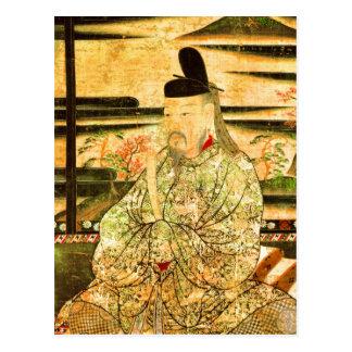 Retrato del 嵯峨天皇 japonés de la saga del emperador postal