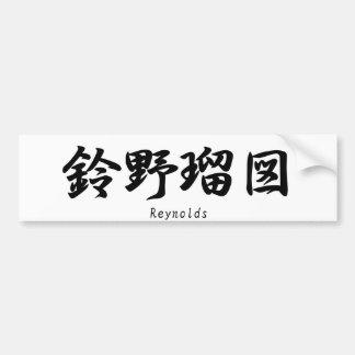 Reynolds tradujo a símbolos japoneses del kanji pegatina para coche