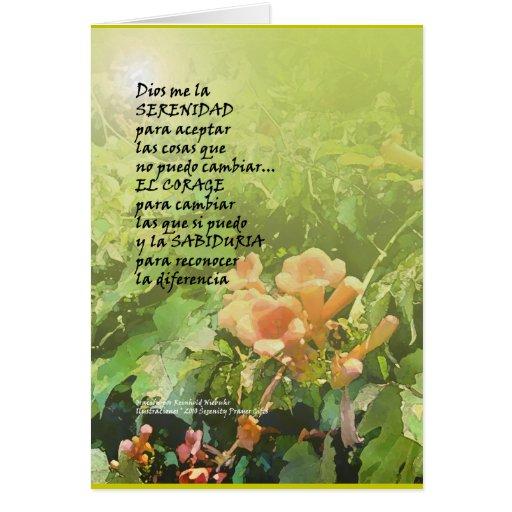 Rezo La Oración de la Serenidad de la serenidad Felicitaciones