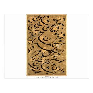 Rezos de Poetric para Ali de Mir Ali Tabrizi Postal