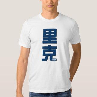 Rick, su nombre en palabras chinas camisas