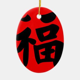 Riqueza en caligrafía del chino tradicional adorno ovalado de cerámica