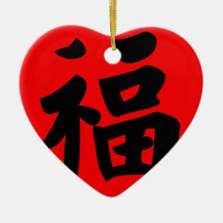 Riqueza en caligrafía del chino tradicional adorno de cerámica en forma de corazón