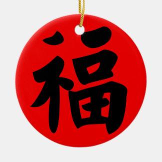 Riqueza en caligrafía del chino tradicional adorno redondo de cerámica