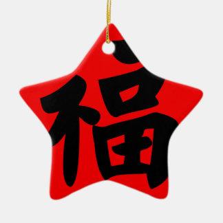 Riqueza en caligrafía del chino tradicional adorno de cerámica en forma de estrella