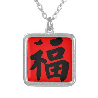 Riqueza en caligrafía del chino tradicional colgante cuadrado