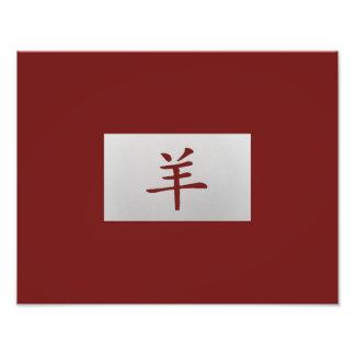 Rojo chino de la cabra de la muestra del zodiaco fotografía