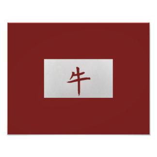 Rojo chino del buey de la muestra del zodiaco fotografías