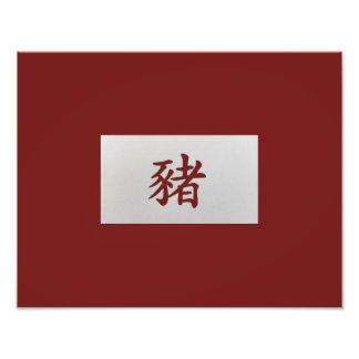 Rojo chino del cerdo de la muestra del zodiaco arte fotográfico