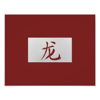 Rojo chino del dragón de la muestra del zodiaco fotos