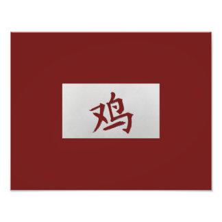 Rojo chino del gallo de la muestra del zodiaco arte fotográfico