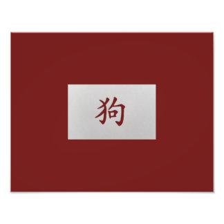 Rojo chino del perro de la muestra del zodiaco impresiones fotograficas