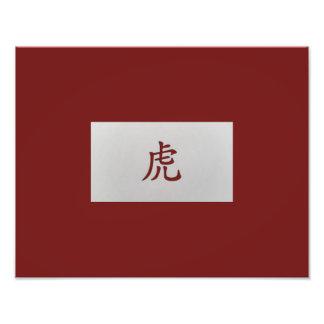 Rojo chino del tigre de la muestra del zodiaco foto