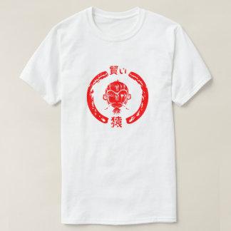 Rojo sabio del diseño del mono en blanco camiseta