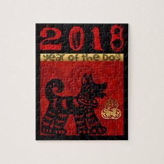 Rompecabezas chino del zodiaco del año de 2018