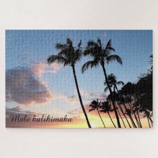 Rompecabezas hawaiano del navidad de las palmeras