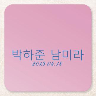 rosas fuertes del 모노그램 3d posavasos de papel cuadrado