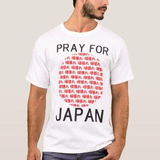 Ruegue para JAPÓN Camiseta