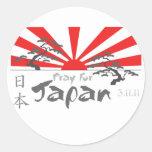Ruegue para Japón con el sol naciente Pegatina